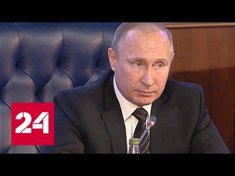 Путин: Россия сильнее любого потенциального агрессора