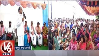 Minister Etela And Rasamayi Perform Bhoomi Pooja For Double Bedroom Houses In Rajanna Sircilla