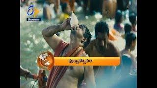 8 PM   ETV 360   News Headlines   15th January 2019   ETV Telangana