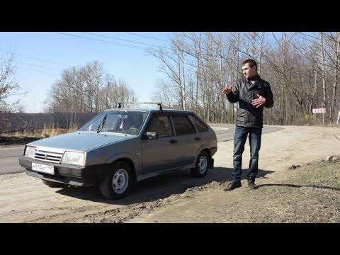 Честный тест драйв ВАЗ 2109 1992г.