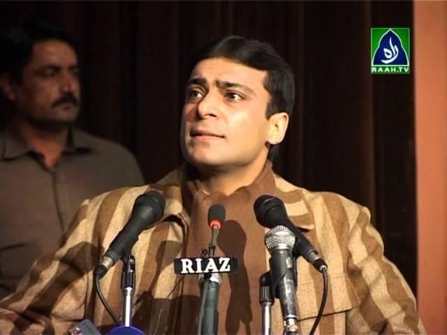 Hamza Shahbaz Shareef