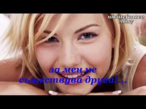 Nikos Kourkoulis-Xalali - bulgarian translation