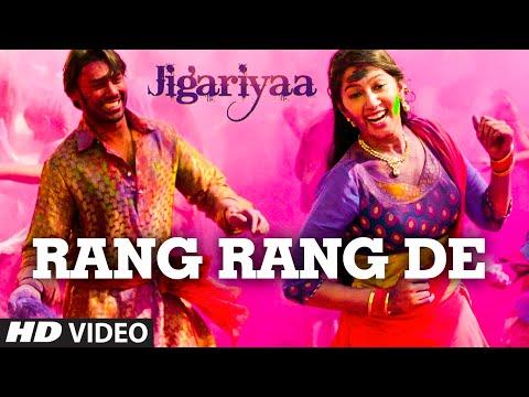 Rang Rang De