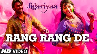 Rang Rang De VIDEO Song from Jigariyaa