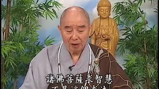Kinh Đại Phương Quảng Phật Hoa Nghiêm, tập 0292HQ - Pháp Sư Tịnh Không