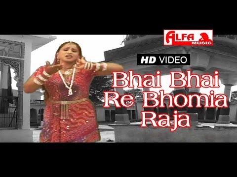 Bhai Bhai Re Bhomia Raja Tharo Jangle Mein Isthan Kanchan Sapera...