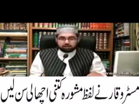 Reply To Ali Waqar Qadri  Gustakh e Rasool kon hota hay   YouTube flv