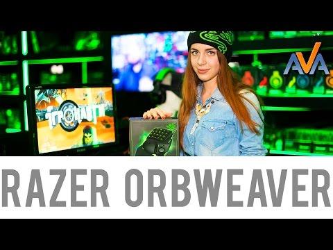 Обзор кейпада Razer Orbweaver от AVA.ua
