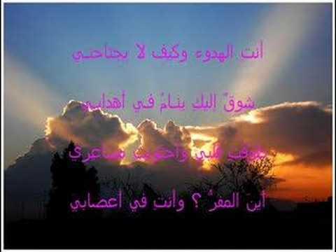 Ajmal Chi3r Hob Jamil Nizar 9abani Sabah Serbagunamarine Com Find