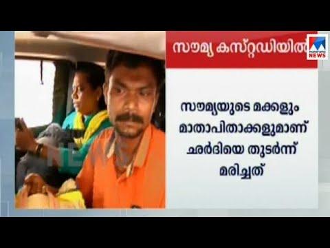 പിണറായിയിലെ ദുരൂഹമരണങ്ങളുടെ ചുരുളഴിയുന്നു| Pinarayi Suspicious Death thumbnail