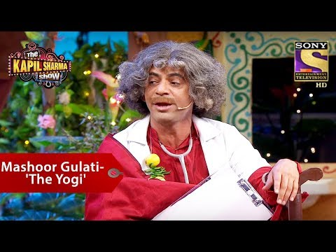 Mashoor Gulati -'The Yogi' - The Kapil Sharma Show thumbnail