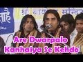 Download Prakash Mali Live Bhajan 2014 | Are Dwarpalo Kanhaiya Se Kehdo | Shree Krishna Popular Song MP3 song and Music Video