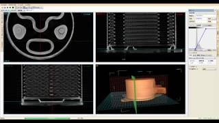 Heat exchanger:3D slices movie