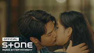 Download [더 킹 : 영원의 군주 OST Part 8] 폴킴 (Paul Kim) - Dream MV Mp3/Mp4