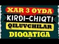 XAR 3 OYDA KIRDI-CHIQDI QILADIGANLAR VA PATENT XAQIDA