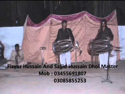 Dhol Master Of Sarai Alamgir Part 3 video