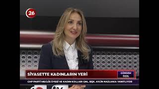 Gündem Özel | Aylin Nazlıaka CHP Kadın Kolları Genel Başkanı