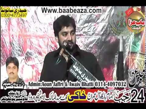 Shahadat Imam Musa Kazim as Zakir Waseem Abbas Baloch 24 Rajab 2019 Khaki (www.baabeaza.com)