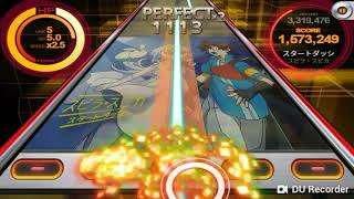 BEAT MP3 2.0 SPIRA SPICA - STAR DASH ED2 [ GUNDAM BUILD DRIVER ]