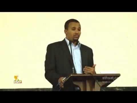 Ethiopian Muslim - Special Ethiopian Muslims DC meeting