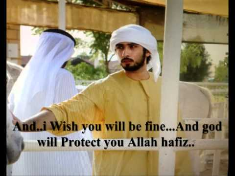 This song for HH Sheikh Majid Bin Mohammed Bin Rashid Al Maktoum.mp4
