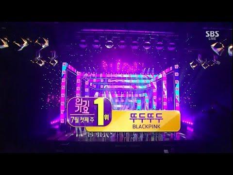 BLACKPINK - '뚜두뚜두 (DDU-DU DDU-DU)' 0701 SBS Inkigayo  : NO.1 OF THE WEEK