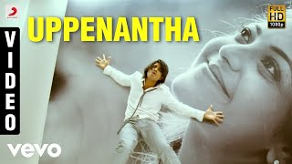Aarya-2 - Uppenantha Video | Allu Arjun | Devi Sri Prasad