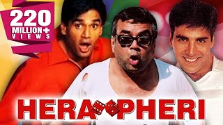 Hera Pheri (2000) Full Hindi Comedy Movie | Akshay Kumar, Sunil Shetty, Paresh Rawal, Tabu