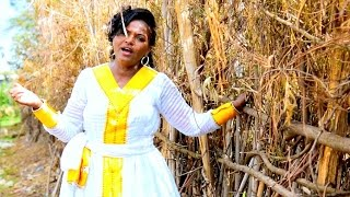 Selamawit Nega - Kuru New - New Ethiopian Music 2016 (Official Video)