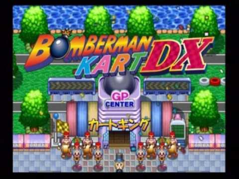 ボンバーマンカートの画像 p1_3