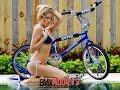Видео прикол нудисты на велосипедах.Видео на BMX ПРИКОЛЫ.Наше видео на велосипедах наши шутки.