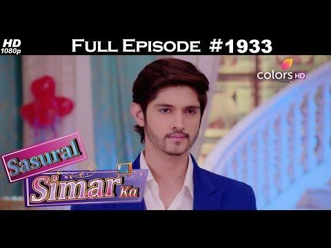 Sasural Simar Ka - 14th September 2017 - ससुराल सिमर का - Full Episode thumbnail