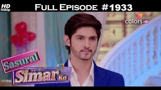 Sasural Simar Ka - 14th September 2017 - ससुराल सिमर का - Full Episode