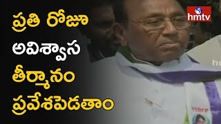 YCP MP Mekapati Rajamohan Reddy Talks to Media over No Confidence Motion | hmtv