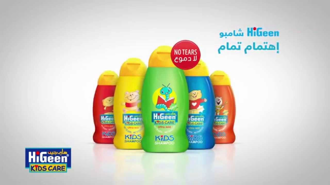 Kids Shampoo Advertisement Higeen Kids Shampoo ad