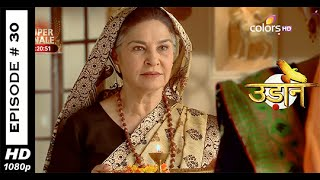 Udann Sapnon Ki  20th September 2014Full EpHD