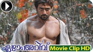 7aam Arivu - Malayalam Full Movie 2014 - 7Aum Arivu - Super Climax Scene [HD]