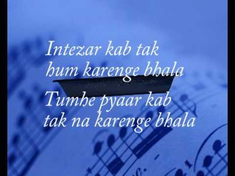Songtext von Alin Coen Band  Kites Lyrics