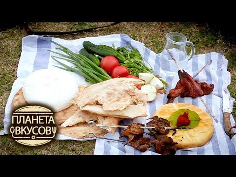 Абхазия. Страна аджики 🍳 Планета вкусов 🌏 Моя Планета