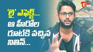What Nithin Learnt From Lie  #FilmGossips