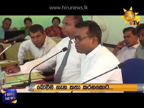 deputy minister prop|eng
