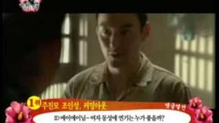 Vídeo 2 de Jo sung mo