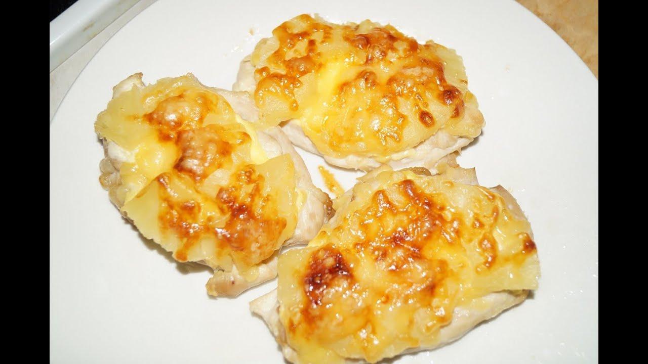 ананасами с рецепт фото духовке в с курица