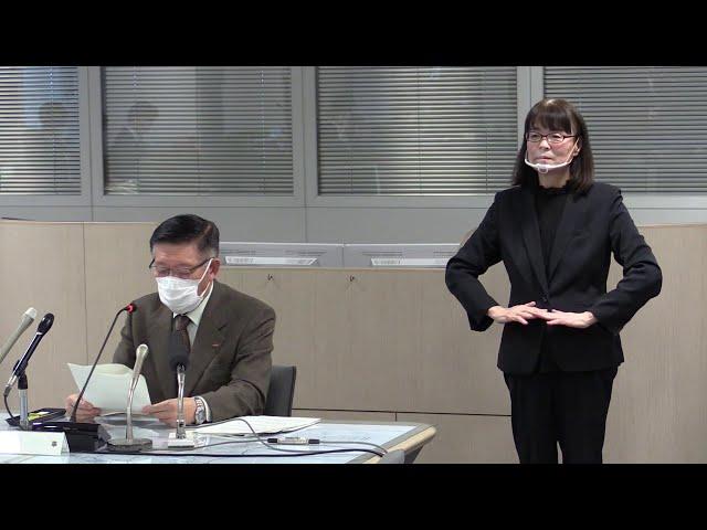 令和3年3月5日「知事臨時記者会見(感染状況を踏まえた今後の対応について)」