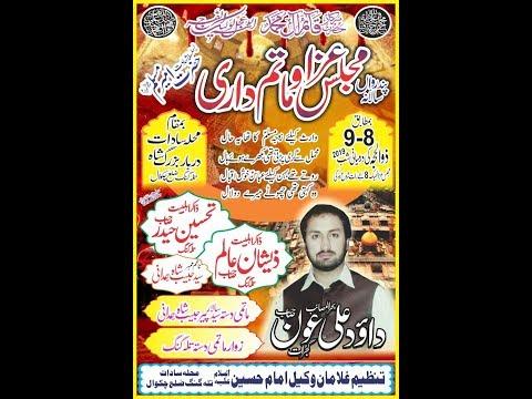 Live Majlis 8 Zilhaj 2019 Talagang