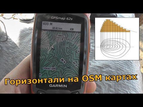 Горизонтали для Garmin на OSM картах (изогипсы для навигатора)