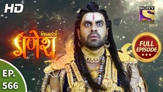 Vighnaharta Ganesh - Ep 566 - Full Episode - 22nd October, 2019