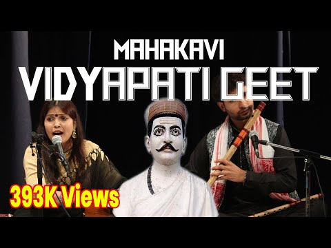 Ge Mai Chandramukhi San Maithili Vidyapati Geet Sung By Ranjana Jha Music By Pawan Mishra video