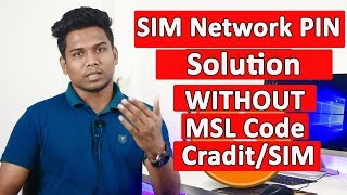 How To Unlock Samsung SIM Network PIN Without Credit Without MSL Code