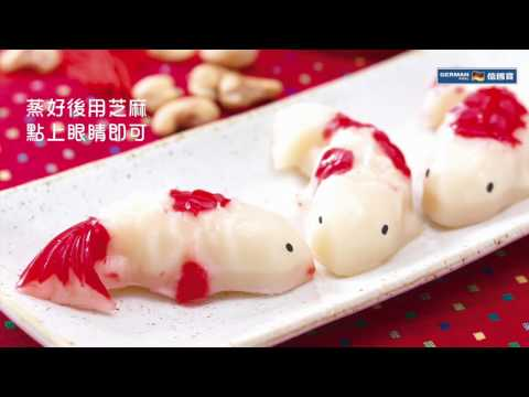 Jet Steamer Recipe: Koi Fish Cake